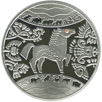 Coin_of_Ukraine_Year_of_the_Horse_5_R